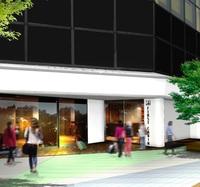ファーストキャビン 東京ドームシティ(2019年3月15日オープン)の詳細