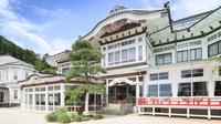 宮ノ下温泉 富士屋ホテルの詳細へ