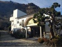 伊豆高原 天然温泉 ISANA_Resort