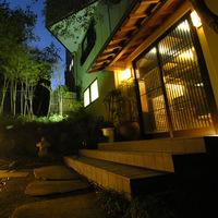 加賀料理 割烹旅館吉仙