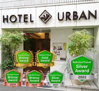 ホテル アーバン<HOTEL URBAN>の詳細