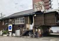 N.Cafe