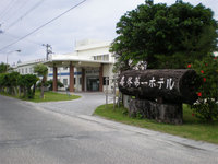 喜界第一ホテル <喜界島>の詳細へ
