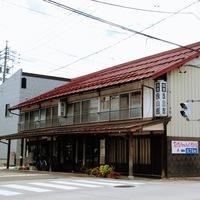 信州奥信濃 御宿 飯山館