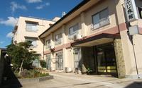 ビジネスと観光の宿 ふじ旅館