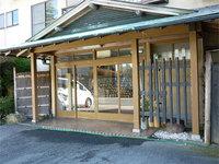 天然温泉 山栄荘の詳細へ