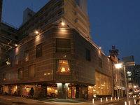 中島屋グランドホテル(旧:静岡グランドホテル中島屋)
