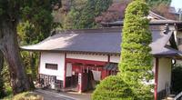 駒鳥山荘の詳細