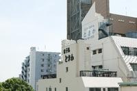 ビジネスホテルときわ<神奈川県>の詳細へ