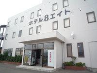 ホテル エイト<秋田県>
