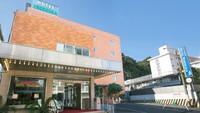 ホテル 横須賀の詳細へ