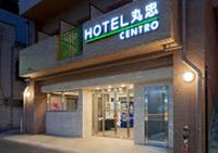 ホテル丸忠 CENTRO(チェントロ) (旧:ホテル丸忠)の詳細