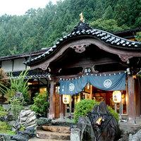 奥飛騨温泉郷 薬師のゆ本陣