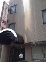 ビジネスホテル 和幸の詳細へ