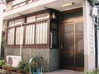 ほっこりする京の町屋 上野屋