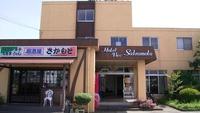 ビジネスホテル ニューサカモト中道店