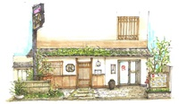 ビジネスホテル 松の井の詳細
