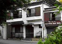 元箱根ゲストハウスの詳細