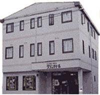 ビジネスホテル グランディール