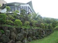 仙石原温泉 ロッヂ 富士見苑の詳細へ