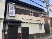 福の屋旅館