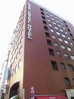 グランドセントラルホテル<東京都>の詳細へ