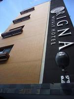 HOTEL RIGNA(ホテルリグナ藤沢)の詳細へ