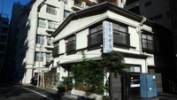 旅館 山水荘の詳細