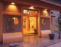 箱根湯本温泉 おん宿 章八の詳細へ