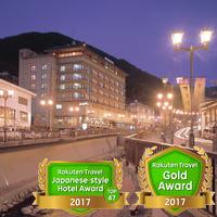 下呂温泉 下呂ロイヤルホテル雅亭