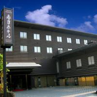 春日ホテル