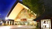 石和温泉 ホテル君佳の詳細