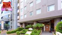 ホテル ロコイン松山の詳細へ