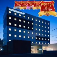 FURANO NATULUX HOTEL(富良野 ナチュラクス ホテル)