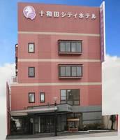 十和田シティホテル (旧 旅館しもやま)