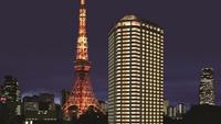 ザ・プリンス パークタワー東京の詳細