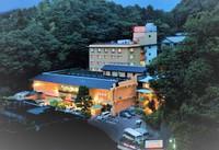伊豆長岡温泉 弘法の湯 長岡店の詳細へ