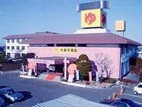 道の宿(ホテル水戸ラドン温泉)