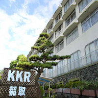 KKR稲取