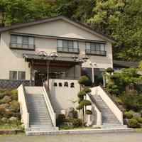 八菅山いこいのお宿 旅館 川正の詳細へ