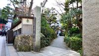 湘南・江の島の海と富士山を望む歴史の宿 岩本楼本館の詳細