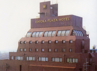 石岡プラザホテル