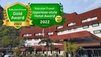 宇奈月温泉 宇奈月ニューオータニホテルの詳細へ
