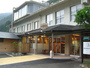 北川村温泉 ゆずの宿の写真