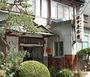 田中屋旅館 <鳥取県>