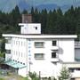 中山平温泉 公共の宿 なかやま山荘の画像