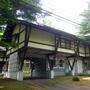 紀州鉄道軽井沢ホテル アゼリアコテージ