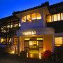 京都・木津温泉 丹後の湯宿 ゑびすや(えびすや)の詳細へ