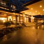 【特急列車付プラン】湯田上温泉 ホテル小柳(JR東日本びゅう提供)