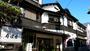 赤湯温泉 癒しの空間 丹波館の画像